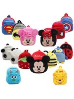 New cute Disney cartoon kids plush backpack mini school bag Children's gifts suitable for boy girl baby student bags lovely wallet