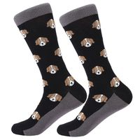 Brown Puppy Dog Socks - SOCKology101