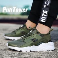 Sport Chunky Sneakers