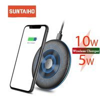 Qi Wireless Charger 5W/10W Fast Charging Dock