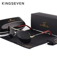 KINGSEVEN Men Vintage Aluminum Polarized Sunglasses Classic Brand - Hosanna_graces