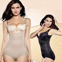 Conjoined Body Tummy Hips Control Fat Burning Slimming Shapewear - js-start-123