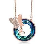 Aurora Butterfly Necklace