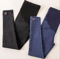 Ladies Streatchy maternity jeans, available in 2 colours - Pregnancy plus+