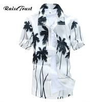 Mens Black & white Hawaiian Shirt