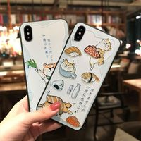 3D Matte Animal Back Cover For IPhone - ConfyShiba