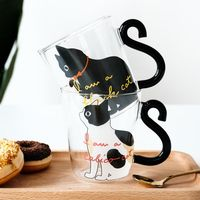 250ML Cute Cat Glass cup - The Uggly Muggly