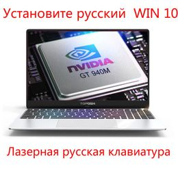 """8G RAM 1024G SSD Laptop laser Russian keyboard 15.6"""" Intel i7-6500U NvIDIA GeForce 940M computer with Backlit keyboard - THE PLACE TO BE !!"""